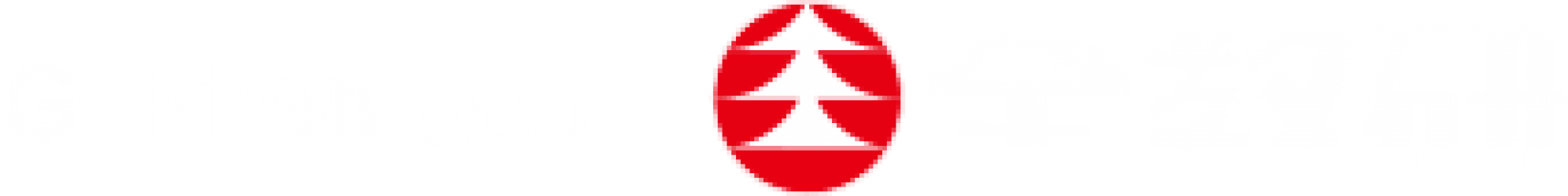 おうちで勉強コース(大学受験コース)オンライン授業サイト