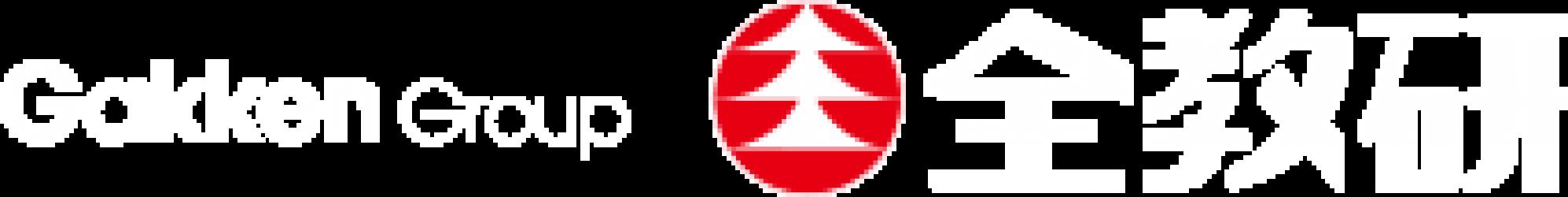 【体験版】おうちで勉強コースオンライン授業サイト